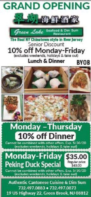 Green Lake Seafood & Dim Sum Restaurant